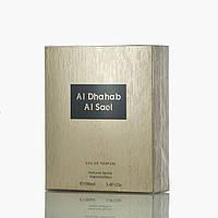 My Perfumes Otoori AL DHAHAB AL SAEL