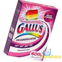 Стиральный порошок Gallus Vollwaschmittel