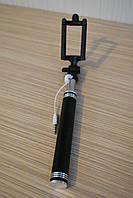 Монопод палка для селфи Aluminium 0287, A318, фото 1