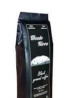 Кофе зерновой Monte Ricco Coffee Black 100 г