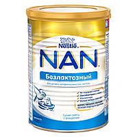 Детская сухая молочная смесь Nestle NAN Безлактозный , 400 г