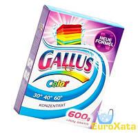 Стиральный порошок Gallus Color
