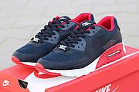 Мужские кроссовки Nike Air Max Hyperfuse, темно синие с красным / кроссовки мужские Найк Аир Макс Гиперфьюз