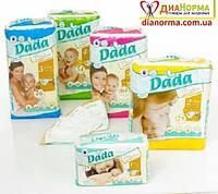 Памперсы Dada (подгузники)