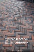 Тротуарная плитка Кирпич узкий 210*70*60мм