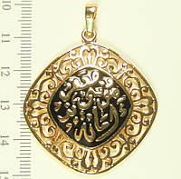 """Кулон ХР Позолота 18 К """"Мусульманский Медальон с Черной Эмалью и Резным Вензельным Узором"""""""