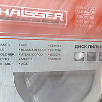 Диск пильный по алюминию Haisser 250*30 100зубов
