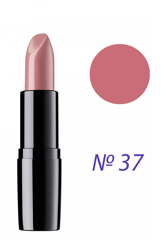Artdeco Perfect Color Lipstick - Помада для губ 37  - Diorik в Донецкой области