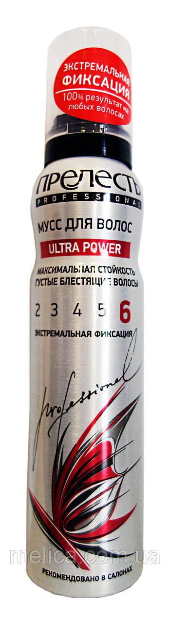 Мусс для волос Прелесть Professional Ultra Power Экстремальная фиксация 6 - 160 мл.