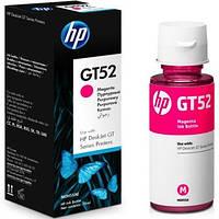 Чернила HP GT52 Magenta в DeskJet GT-5810, GT-5820 (M0H55AE) 70 ml