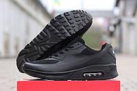 Кроссовки Nike Air Max Hyperfuse черные 1903