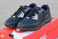 Мужские кроссовки Nike Air Max Hyperfuse, синие с серым / кроссовки мужские Найк Аир Макс Гиперфьюз, модные