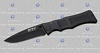 Складной нож 01652 MHR /02-4
