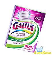 Стиральный порошок Gallus weiss