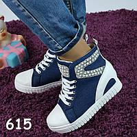 Ботиночки-сникерсы женские на платформе материал джинс