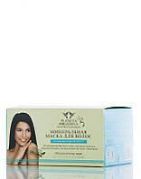 Planeta Organika - Маска - минеральная для волос - Против Выпадения