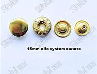 Кнопка одёжная ALFA (15мм АЛЬФА)  NEW STAR  золото,чёрный никель,никель,оксид 720шт.
