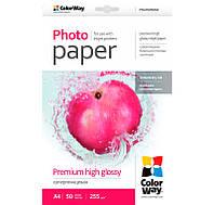 Фотобумага ColorWay суперглянцевая, 255 г/м, Letter, 50 л, картонная упаковка (PSG255050LT)