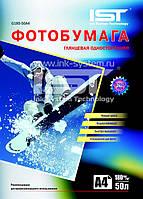 Фотобумага IST глянцевая, 180 г/м2, A4, 50 л (G180-50A4)