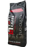 Кофе в зернах Totti Caffe Tuo Gusto 1 кг