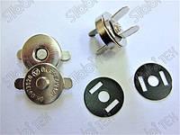 Кнопка магнитная 14мм (200шт./уп.)