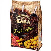 Кофе в зернах Віденська кава Fresh 500 г