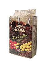 Молотый кофе Віденська кава Espresso Fresh 250 гр