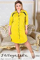 Платье-рубашка на кнопках для полных горчица, фото 1