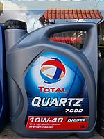 Масло Total Quartz 10W-40 diesel 5 литров