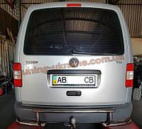 Защита заднего бампера труба двойная с клыками из нержавейки на Volkswagen Caddy 2004-2010