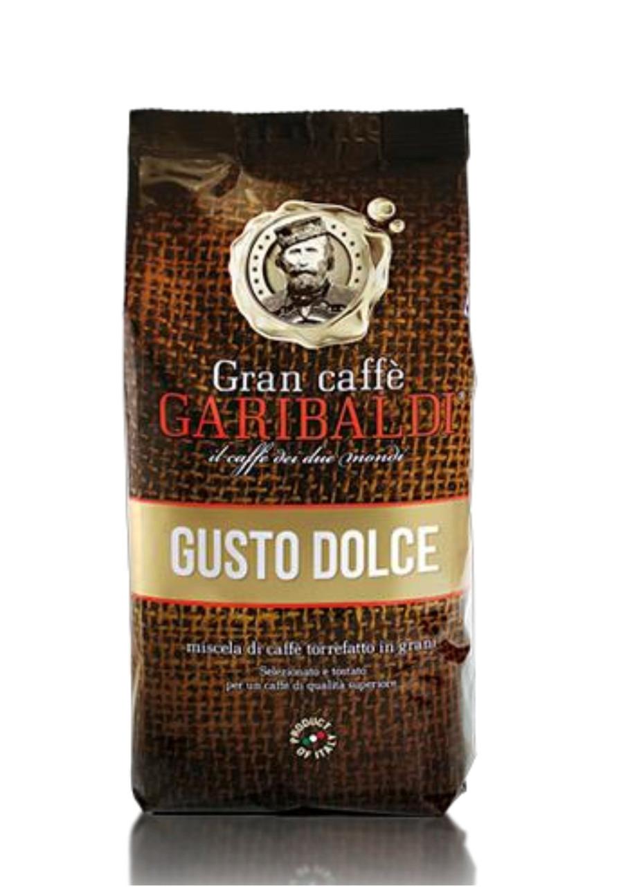 Кофе в зернах Garibaldi Gusto Dolce 1 кг