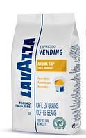 Кофе в зернах Lavazza Aroma Top 1 кг.