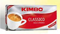 Kimbo Classico 250 гр эконом