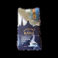 Кофе молотій  Віденська кава Львівська Сонячна 200 гр