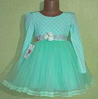 Детское праздничное платье с длинным рукавом