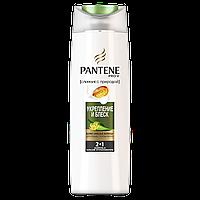 Шампунь для волос и бальзам-ополаскиватель Pantene Слияние с природой Укрепление и Блеск 400 мл