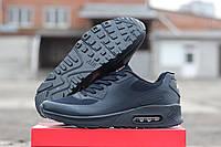 Кроссовки Nike Air Max Hyperfuse темно синие 1905