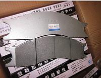 Колодка тормозная 75700463 (ZL50G)