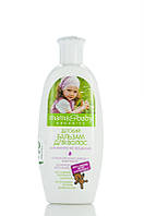 Mаmа&Baby - Бальзам - Детский для волос - Легкое Расчесывание