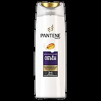 Шампунь для волос и бальзам-ополаскиватель Pantene Дополнительный объем  400 мл