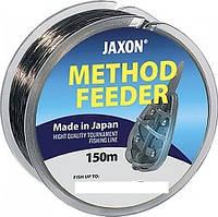 Леска JAXON Method Feeder 0.20mm 150m