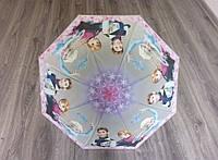 Зонт Детский Мультики