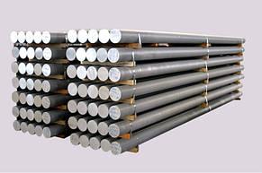 Пруток алюминиевый ф 140 сплав 7075 Т6 аналог В95, фото 2