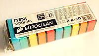 Губки кухонные 10 шт, BuroClean