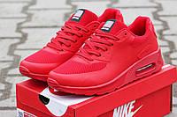 Кроссовки Nike Air Max Hyperfuse красные 1906
