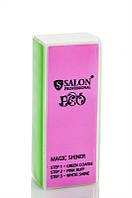 Salon Баф полировочный 3 этапный