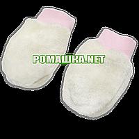 Махровые варежки (царапки, рукавички, антицарапки) р. 56 для новорожденного ткань ВЕЛСОФТ 3533 Розовый