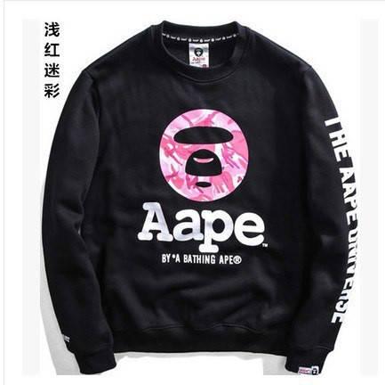 Мужская Кофта Свитшот Bape Black| Черный|класик лого розовый