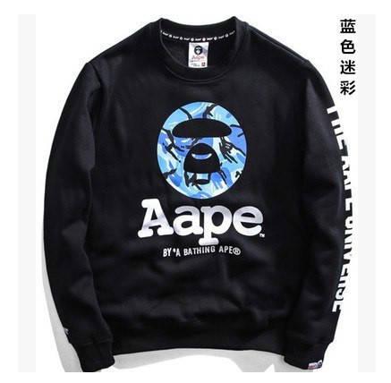 Мужская Кофта Свитшот Bape Black| Черный|класик лого синий