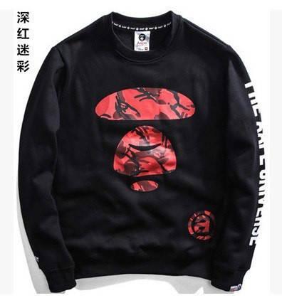 Мужская Кофта Bape Black| Черный|обезьяна лого красная